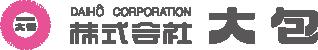 株式会社 大包 DAIHO CORPORATION